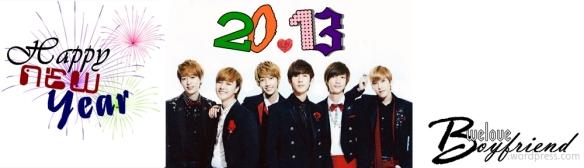 new-year-2013-banner.jpg